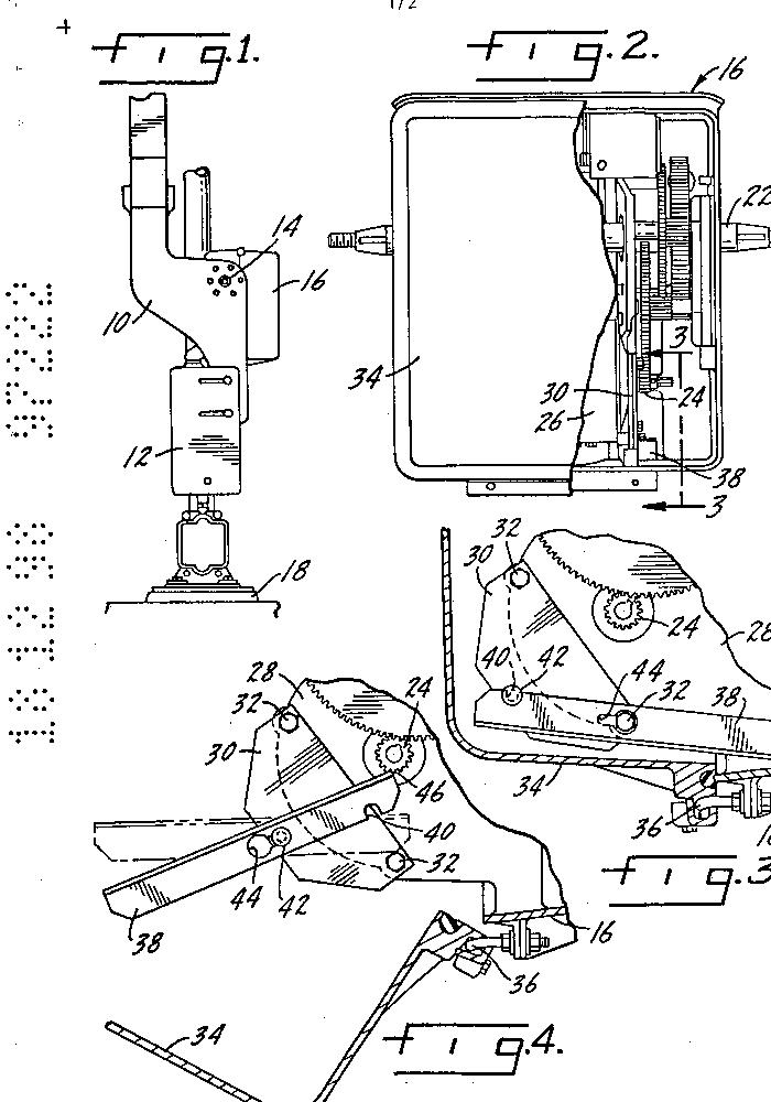 Railroad crossing gate mechanism counterweight raising