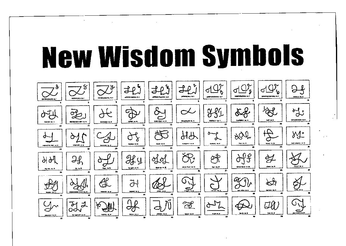 Greek Wisdom Symbols Greek Symbol Of Wisdom Pixshark