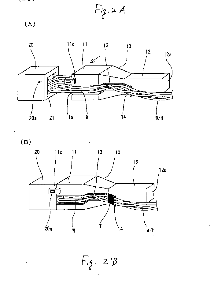 cover for connector insertion by sumitomo wiring systems