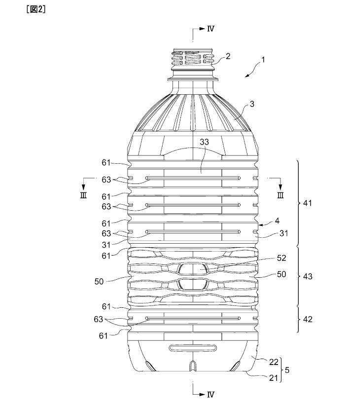 Plastic bottle by The Coca-Cola Company – AU 2010329200