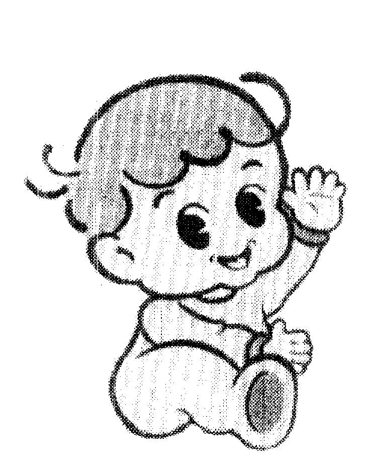 Cartoon Babies Smiling Baby,cartoon,waving,seated