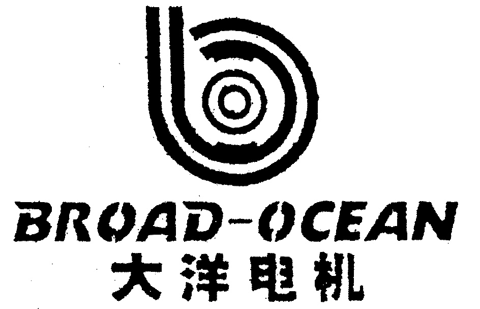Broad ocean by zhongshan broad ocean motor co ltd 1023349 for Broad ocean motor co
