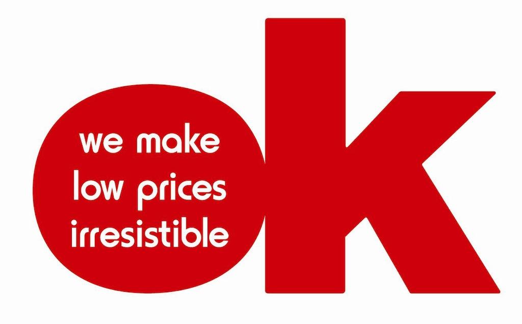Kmart Logo 2014