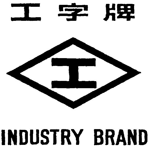 air rifle logo