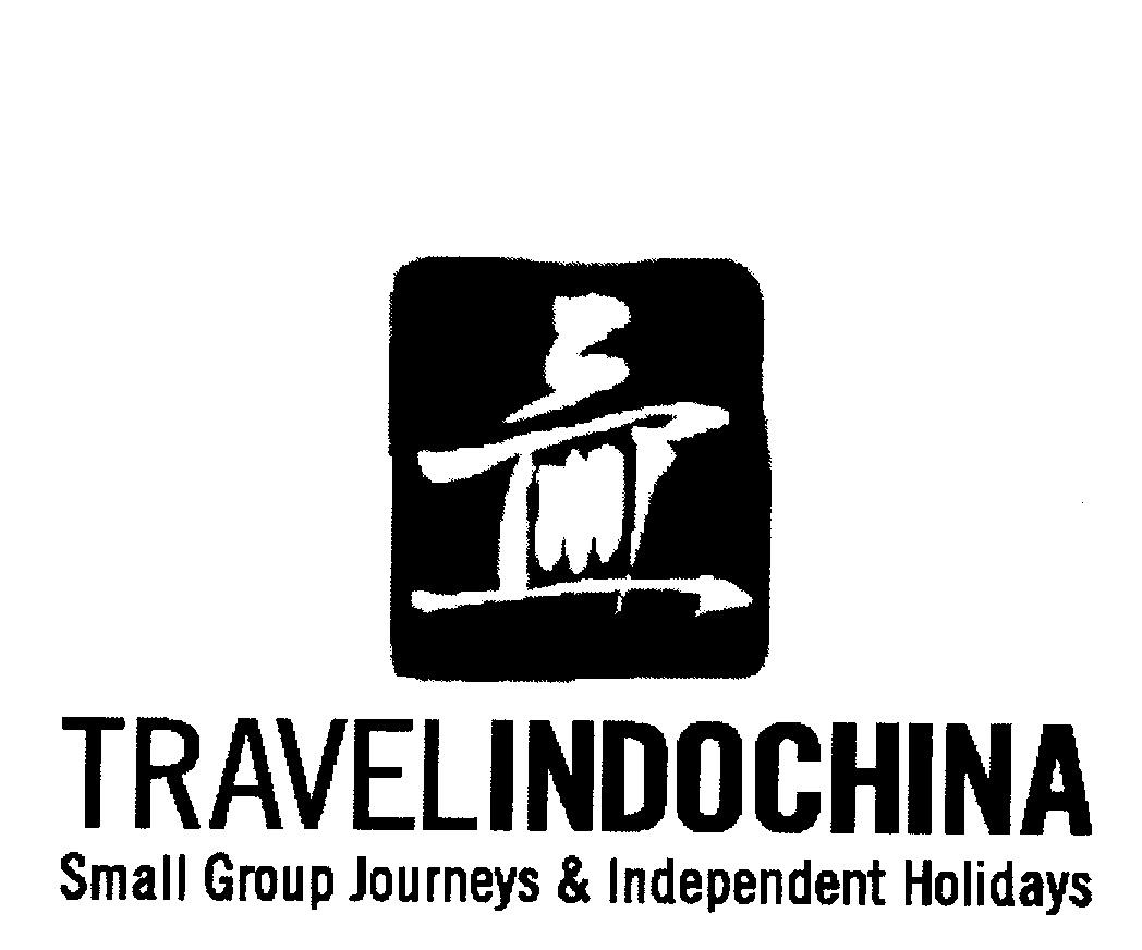 Stella Travel Services Australia Pty Limited